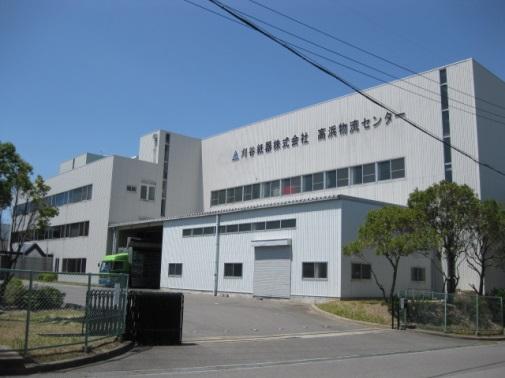 kariyasiki_takahama.jpg